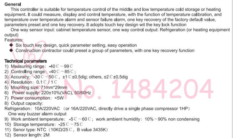 EK-3010 product description