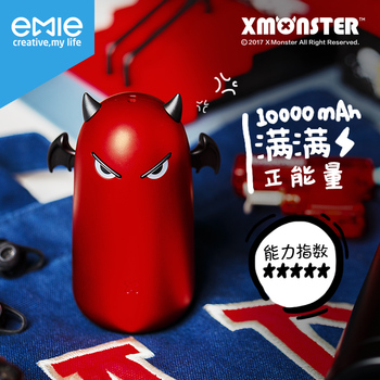 emie X-monster 10000mAh Portable Charger, 2A Quick Charge External battery  for iphone6 7 8plus, sumsungLED eyes cute Power Bank