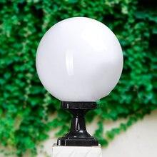 Купить с кэшбэком ball shape outdoor pillar lamp waterproof gazebo porch gateway E27 chapiter light decoration column lighting WCS-OCL0043
