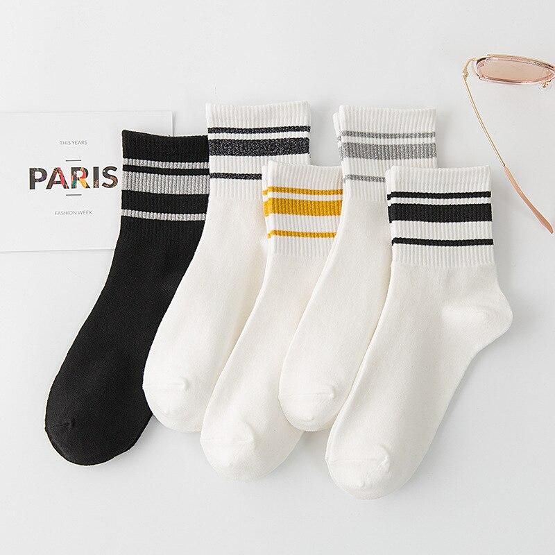 Black Cotton Socks. I Love Skating Socks