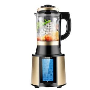 Image 5 - خلاط طعام منزلي متعدد الوظائف من XM يعمل بالتدفئة الكهربائية ماكينة خلط ذكية باللون الأحمر والذهبي