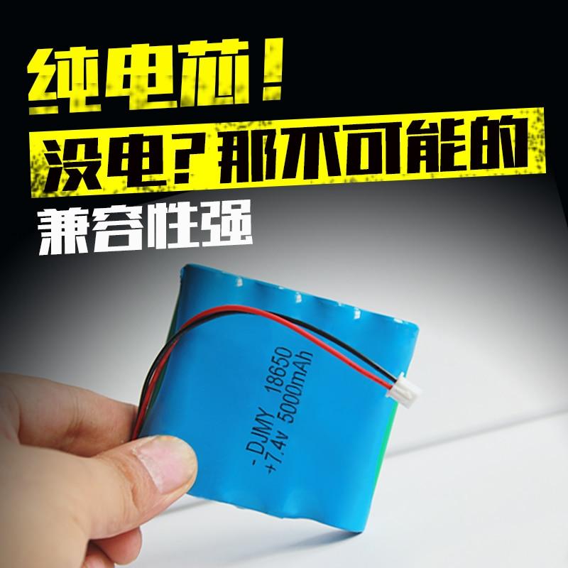 7.4 v batterie au lithium pack 18650 grande capacité 4 section de pêche tête lampe audio jouer théâtre amplificateur spécial rechargeable