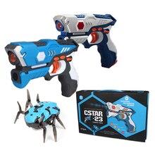 2 шт./лот инфракрасный лазерный тег игрушка пистолеты бластер лазерное Штурмовое снаряжение для дома и на открытом воздухе для семьи спортивные игрушки подарок для детей и взрослых