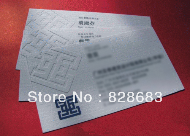 Haute Qualite Art Papier 600gms Carte De Visite Avec 1 Couleur Impression Gaufrage Logo Dans Cartes Fournitures Scolaires Et Bureau