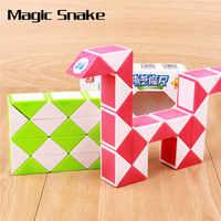 QIYI serpente magico cubo di velocità 24 36 48 segmenti di puzzle cubi educativo righello magia giocattoli per I Bambini