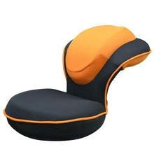 Moderne Multifunktions Klappbodenstuhl W Verstellbare Rckenlehne 14 Position Wohnzimmer Mbel Faul Sofa Gaming Relaxsessel