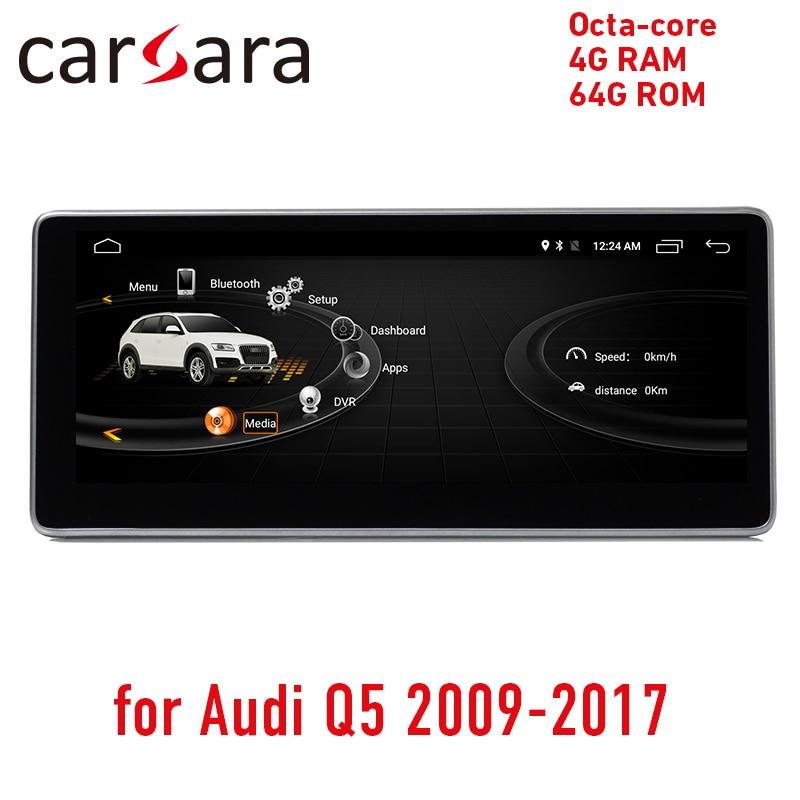 4G RAM 64G ROM Android affichage pour Audi Q5 2009-2017 10.25 écran tactile GPS Navigation radio stéréo dash lecteur multimédia