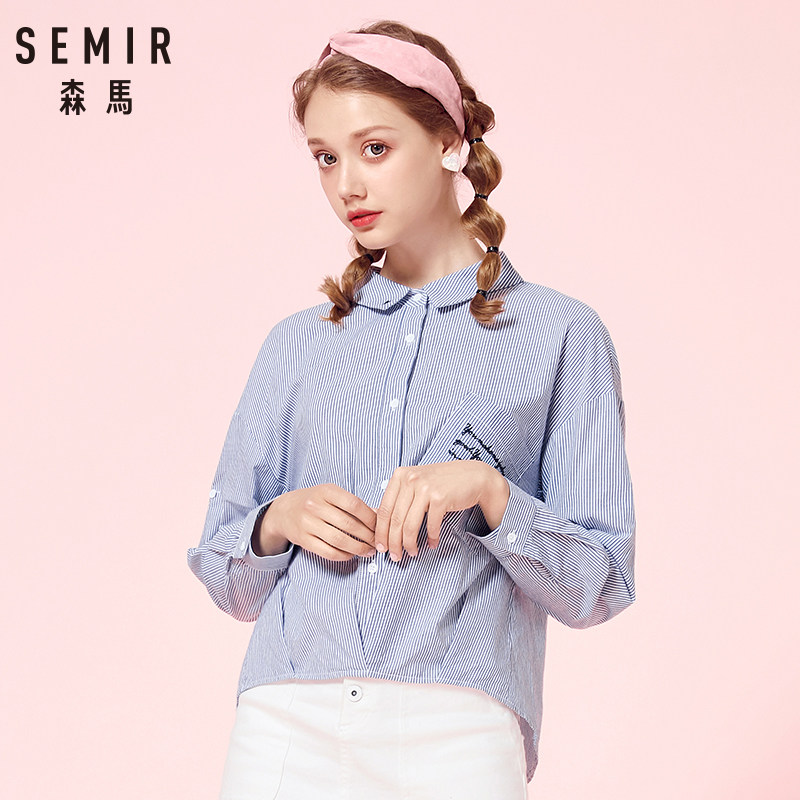 SEMIR Women Long-sleeved Shirt 2018 Female Striped Youth Shirt Loose Retro Bow Design Embroidery chic Sweet Shirts For Women