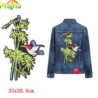 Prajna 1Pcs Big Bird Patch Cute Parrot High Quality Embroidered Patch Sewing On Cowboy Jacket Bamboo