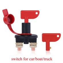 Автомобильный Аккумуляторный выключатель, силовой изолятор, выключенный выключатель+ 2 съемных ключа для морского квадроцикла, грузовика, лодки, автомобиля, разъединитель