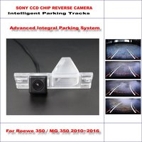 Backup Rear Reverse Camera For Roewe 350 / MG 350 2010~2016 / HD 860 * 576 Pixels 580 TV Lines Intelligent Parking Tracks