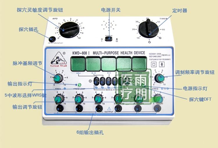 KWD808-I Acupuncture Stimulator Machine Great Wall Brand/kwd 808