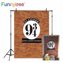 Funnytree photo background studio brick wall magic school kings cross station children photocall christmas birthday backdrop