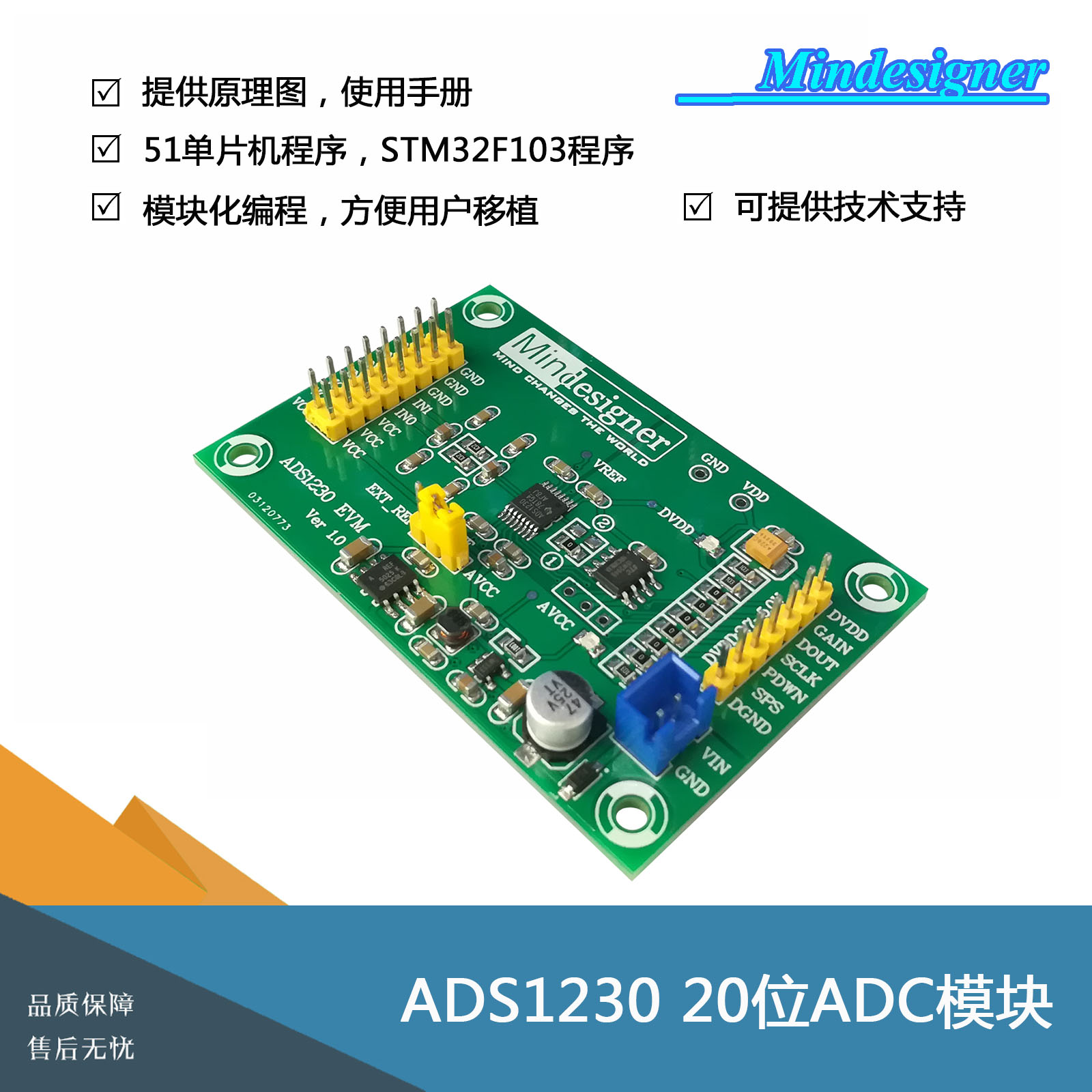 US $25 0 |ADS1230 Module 20 Bit ADC Module High Precision Analog to Digital  Conversion Module ADS1230IPWR-in Air Conditioner Parts from Home