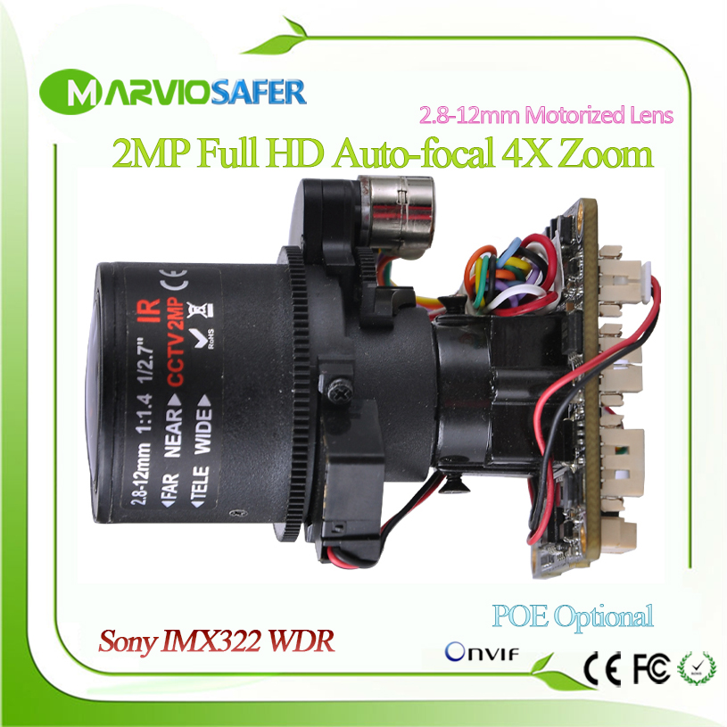 цена на New 1080P 2MP Full HD X4 Optical zoom  2.8-12mm ptz module network IP camera board RS485  wifi/3G extended by usb free Lan Cable