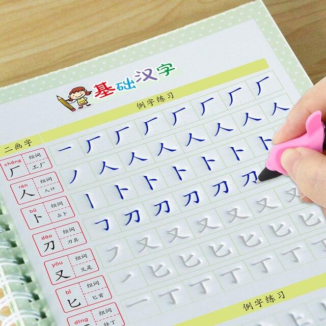 4 sztuk/zestaw dzieci uczniowie zeszyt do szkoły Groove chiński znak ćwiczenia początkujący praktyka regularne skrypt kaligrafii