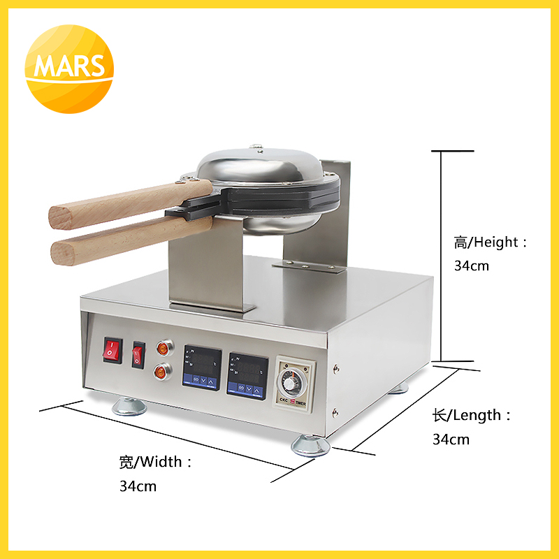 Mars Stainless Steel Double Digital Rotating Electric Bubble Waffle Maker Egg Waffle Machine Pan Baker In Food Machinery