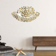 Muslim self-adhesive 3D wall sticker character Acrylic mirror gold sliver Bedroom living room festival decoration stickers wired rainbow backlit gtx300 illuminated multimedia ergonomic usb gaming keyboard optical gaming mouse sets cool mouse pad