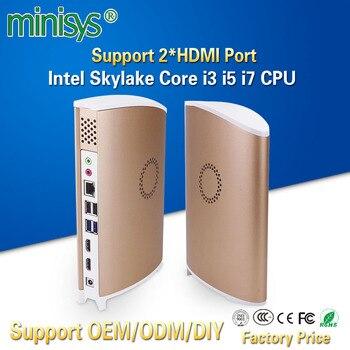 Minisys Cheap Mini PC Intel Core i3 6100 i5 6500 i7 6700 DDR4 Ram Single Lan 4K HD HTPC Barebone Desktop Computer with 2 HDMI