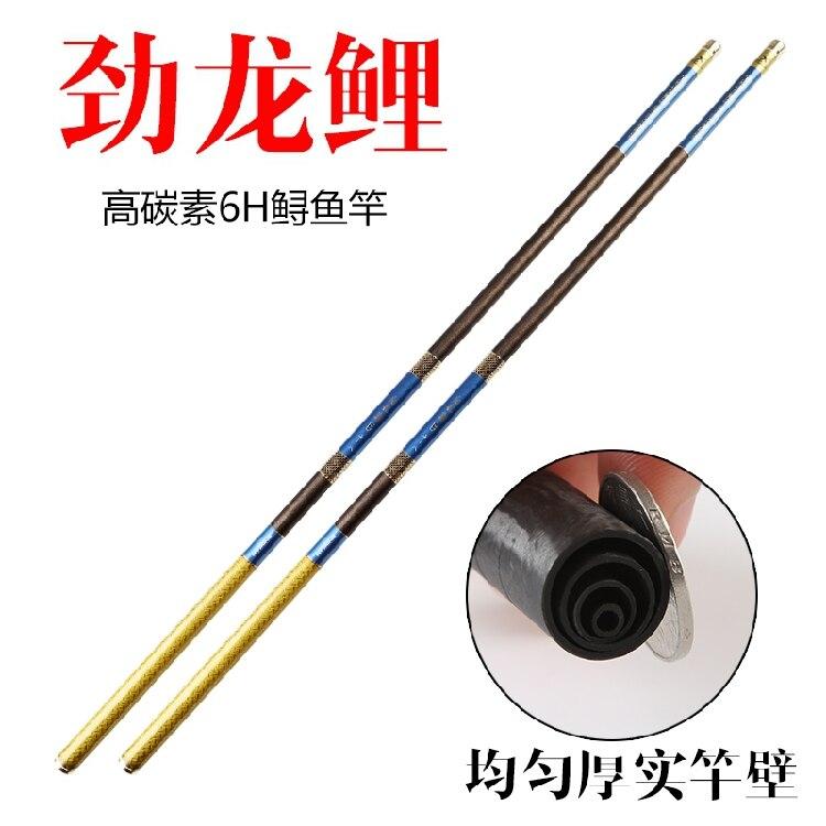 atletismo vara de pesca carbono taiwan 02