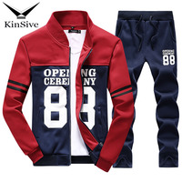 Tracksuit Men 2018 Autumn Sportwear Fashion Male Zipper Sweatshirt Jacket+ Sweatpants Two Piece Set Sweat Suit For Men Clothes