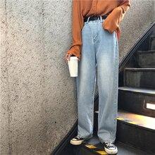 Women Loose Jeans Casual High Waist Retro Wide Leg Womens Korean Style All-match Simple Full-length Fashion New
