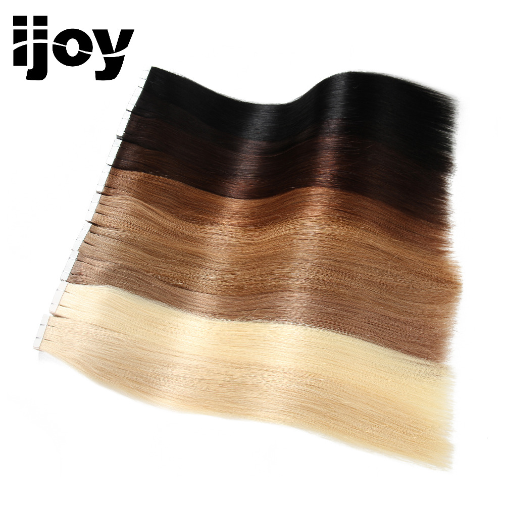 IJOY 40G 2G / Pcs Remy Straight Brazilian Hair 18