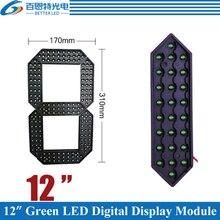 """4 sztuk/partia 12 """"kolor zielony odkryty 7 siedem segmentowy moduł LED cyfrowy numer dla ceny gazu moduł wyświetlacza LED"""