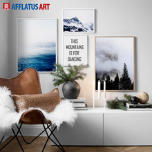 Ocean Forest Mountain Quotes Landscape Nordic Posters And Prints Wall Art Canvas Painting Pictures For Living Room Decor