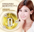 Active moisturizing cream serum for face gold skin care       60g       free  shipping
