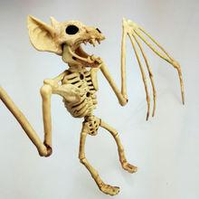 2018 Halloween Creepy Skeleton Bat Horror Bonez Scene Party Scary Decor Props