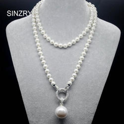 SINZRY exquisite jewelry AAA cubic zircon simulated pearl pendant long sweater necklaces Korean Party jewelry accessory