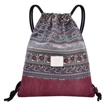 9a32ee767115 Унисекс Шнурок Сумки Рюкзак пляжная сумка Открытый Фитнес Спорт Комплект  карман Оксфорд большой ёмкость одноцветное 10Dec 14