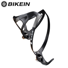 BIKEIN Ultralight UD Carbon Mountain Bike Water Bottle Holder Road Bicycle Bottle Cage Black/White Cycling MTB Accessories 16g