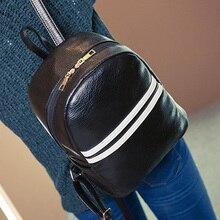 2017 новый весенний ветер Школьный Рюкзак Мини Рюкзак Сумка Корейской ПУ кожа школьные сумки для простой ретро случайный сумки подростков