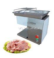 YUNLINLI Meat Slicer Multifunctional Meat Shredding Machine Commercial Meat Slicing Machine QX 2