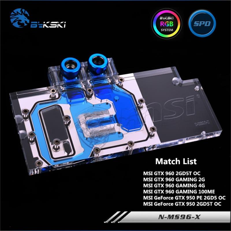Bykski Full Coverage GPU Water Block For VGA MSI GTX960GAMING/TOC GTX950 Graphics Card N-MS96-XBykski Full Coverage GPU Water Block For VGA MSI GTX960GAMING/TOC GTX950 Graphics Card N-MS96-X