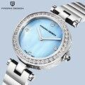 PAGANI Дизайн Женские Роскошные брендовые часы простые Кварцевые женские водонепроницаемые наручные часы женские модные повседневные часы ...