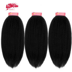 Hair-Products Bundles-Extension Ali-Queen Virgin Double-Drawn Brazilian Unprocessed Human