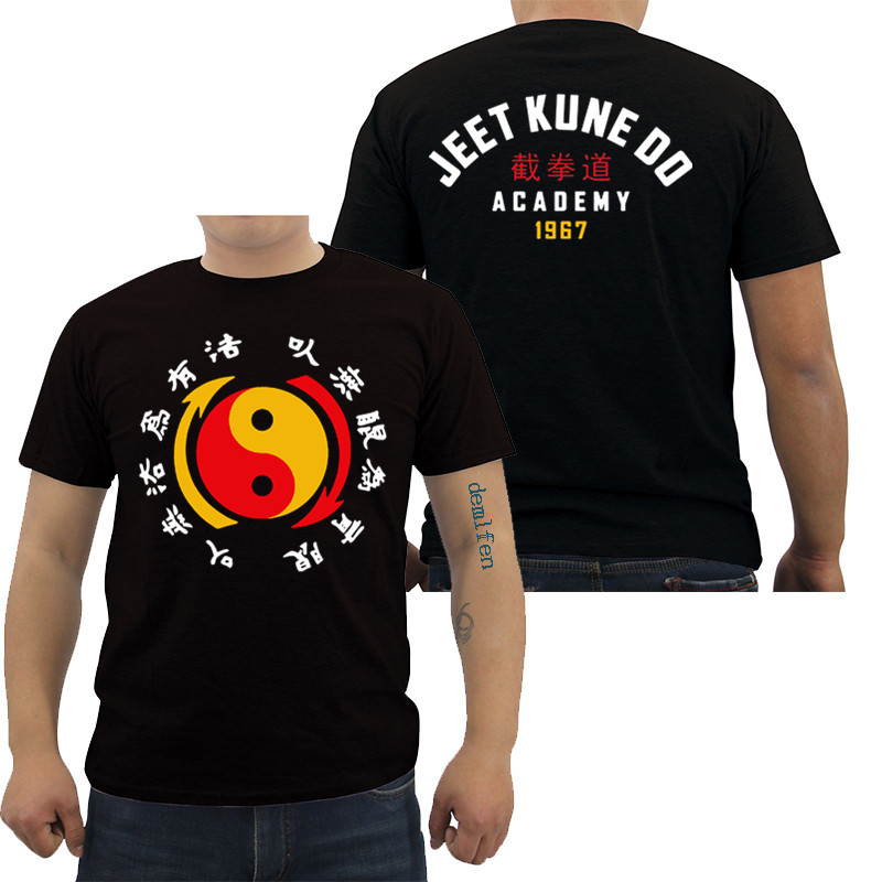 Jeet Kune Do T-Shirt Direct from Stockist