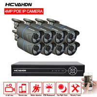 4K HDMI POE NVR Kit 8CH 5MP 1080P CCTV Camera System 4.0MP Outdoor Security IP Camera P2P Video Surveillance System Set No HDD