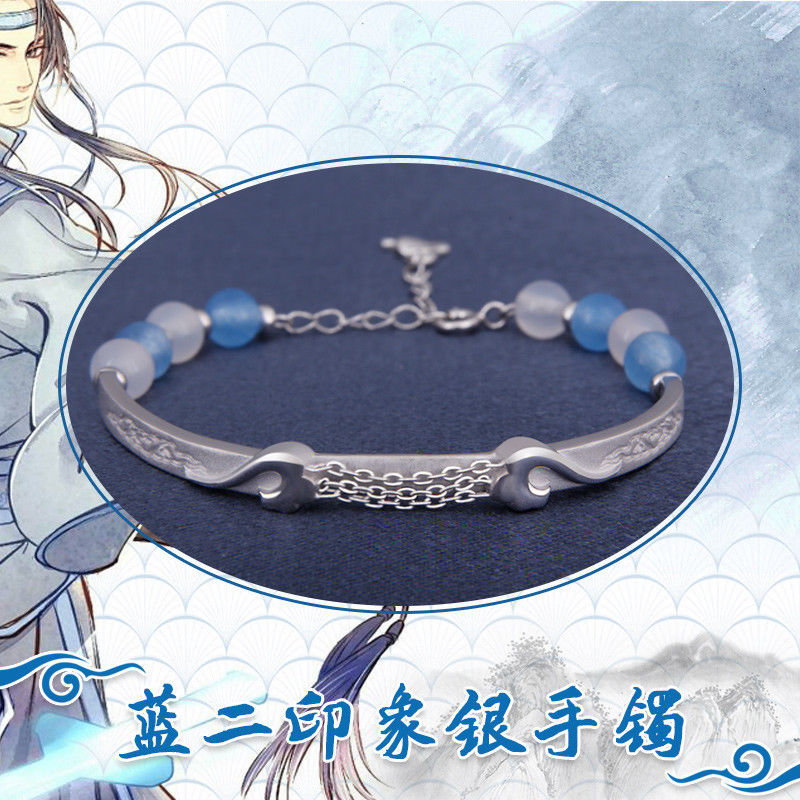 Limit Grandmaster of Demonic Cultivation Lan Wangji S925 Sterring Silver Bracelet Beads Jewelry BL Anime Cosplay