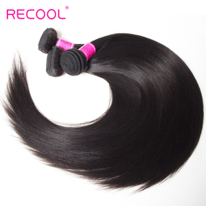 Recool Brazilian Straight Wave Bundles Remy Human Hair Extensions Brazilian Hair Weave Bundles Can Buy 1 3 4 Bundles(China)