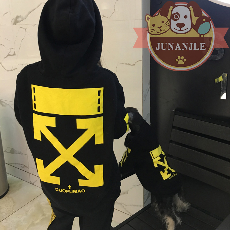 1Pcs Puppy Yellow Stripes Clothes Hoodie Dog Clothes Jacket French Bulldog Chihuahua Tshirt Cat Small Large Dogs Pet Supplies