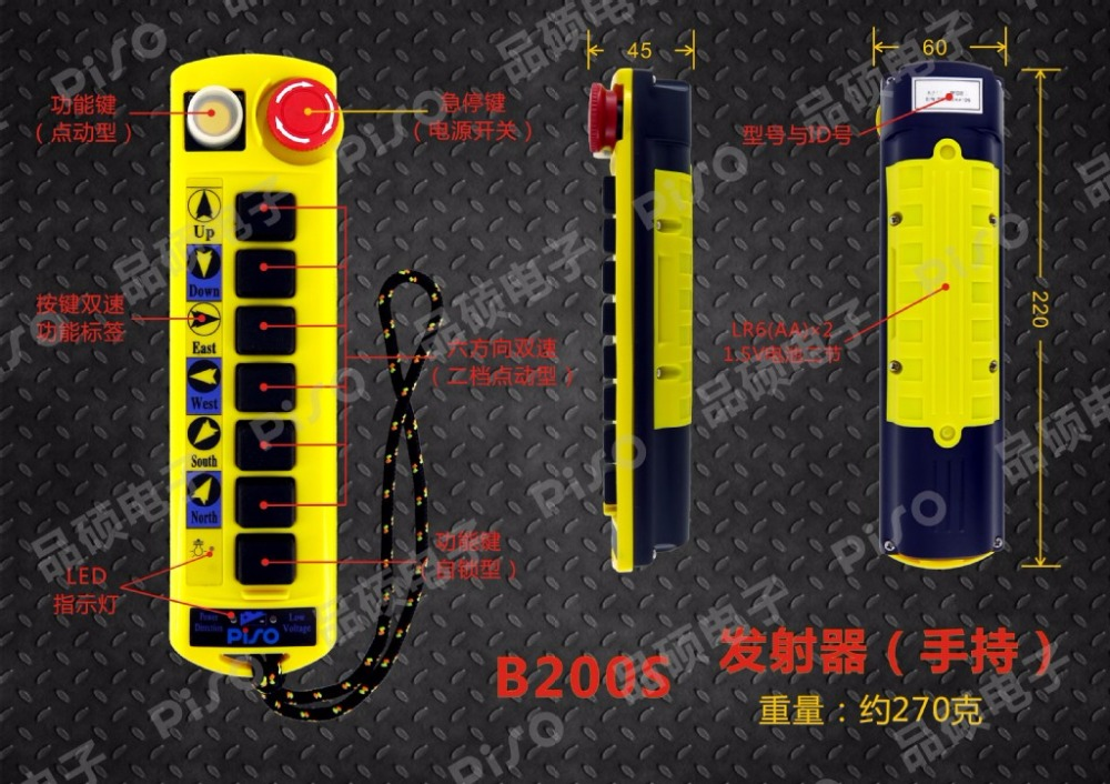 B200S 6 Circuit Double Speed Dlectric Hoist Industrial Wireless Remote Controller Hoist Control SwitchB200S 6 Circuit Double Speed Dlectric Hoist Industrial Wireless Remote Controller Hoist Control Switch