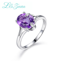 L Zuan Sterling Silver Jewelry Ring Natural 2 48ct Amethyst Purple Stone Prong Setting Ring Jewelry
