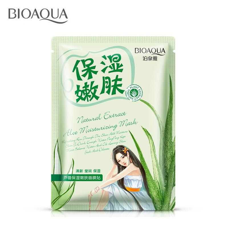 BIOAQUA Aloe Vera Plant Moisturizing Skin Face Masks Fill Water Beauty