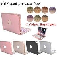 Для APPLE IPAD PRO 10,5 корпус клавиатуры, 7 видов цветов с подсветкой Алюминий Slim mini литиевая батарея Bluetooth Беспроводной крышка клавиатуры
