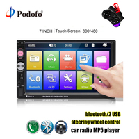Podofo Autoradio 2 Din Car Radio 7 Touch Screen Dash MP5 Bluetooth USB Car Digital 2Din Multimedia Player Rear View Camera