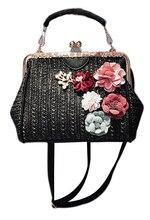 Big bag female 2019 flower shell bag summer chain single-shoulder oblique bag straw-woven bag